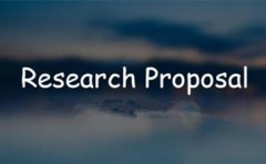 怎么写好Research Proposal